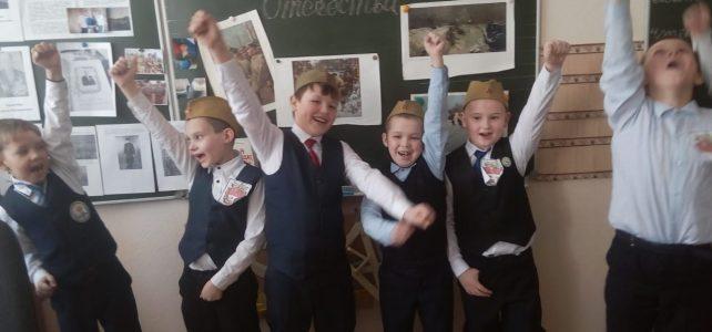 День защитника Отечества во 2 классе